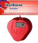 HeartStation HeartCase AED Wall Cabinet